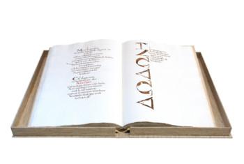 taller-del-llibre-producte-02-05